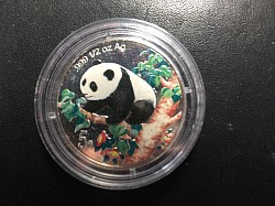 1998 Colored Panda 5 YUAN Proof