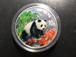 1997 Colored Panda 10 YUAN Proof