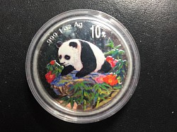 1999 Colored Panda 10 YUAN Proof