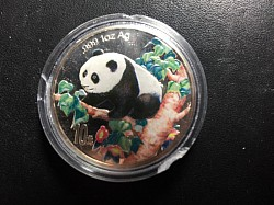 1998 Colored Panda 10 YUAN Proof